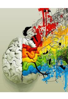 """Libro. """"Neuro-visión"""" Leer online"""