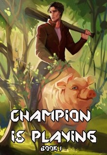 """Book. """"True Hero: Champion Is Playing Book #1"""" read online"""