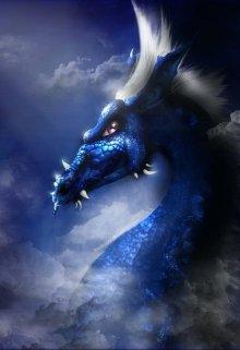 """Книга. """"Слезы дракона"""" читать онлайн"""