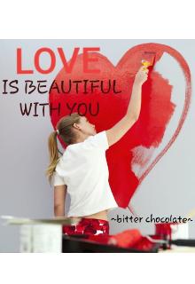 """Книга. """"Love is beautiful  with you"""" читать онлайн"""