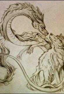 """Книга. """"Легенда о Тёмном Драконе и Белой Волчице"""" читать онлайн"""
