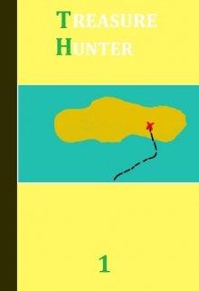 "Libro. ""Treasure Hunter Vol. 1"" Leer online"