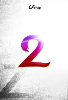 """Libro. """"Zootopia 2"""" Leer online"""