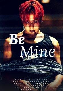 "Книга. ""Be Mine"" читать онлайн"