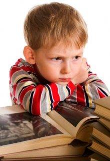 """Книга. """"Читатель"""" читать онлайн"""