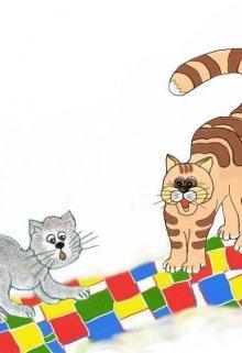 """Книга. """"Братья котики"""" читать онлайн"""