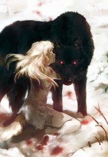 """Книга. """"Волчья Песня"""" читать онлайн"""