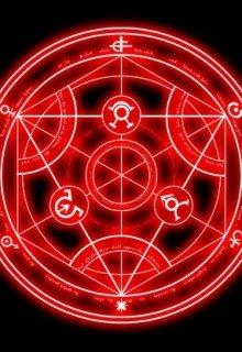 """Книга. """"Три ритуала, три желания."""" читать онлайн"""