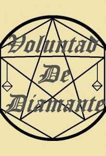 """Libro. """"Voluntad de diamante"""" Leer online"""