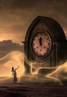 """Книга. """"Часы мира"""" читать онлайн"""