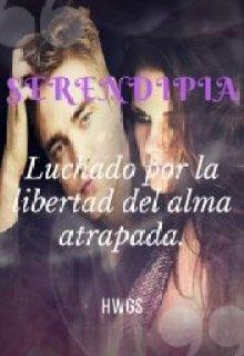 """Libro. """"Serendipia (próximamente)"""" Leer online"""