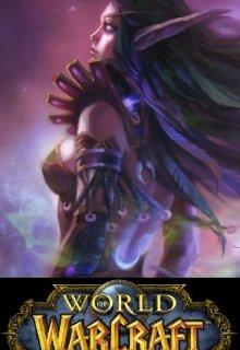 """Книга. """"Золотой путь разбойницы - Warcraft Fanfiction"""" читать онлайн"""