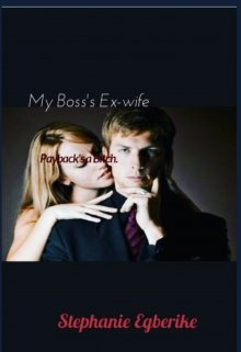 "Book. ""My Boss's Ex-Wife"" read online"
