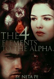 """Книга. """"Четыре стихии для Альфы"""" читать онлайн"""