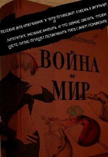 """Книга. """"  Пособие для избранных """" читать онлайн"""