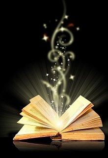 """Книга. """"Сокровища мира Магии"""" читать онлайн"""