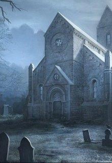 "Книга. ""Домик у кладбища"" читать онлайн"