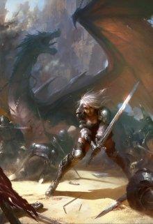 """Обложка книги """"Девушки-рейнджеры против дракона"""""""