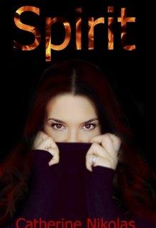 """Книга. """"Spirit"""" читать онлайн"""