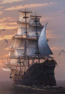 """Книга. """"Морское путешествие или ведьма на корабле к беде."""" читать онлайн"""