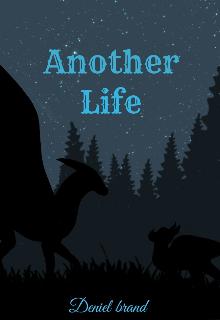 """Книга. """"Другая жизнь """" читать онлайн"""