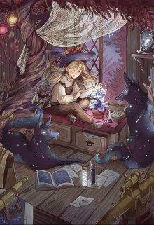 """Книга. """"Цикл """"Роза Ветров"""". Книга 1. Четыре луча Звезды"""" читать онлайн"""