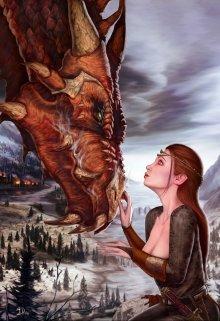 """Книга. """"Ведьмочка и Дракон"""" читать онлайн"""