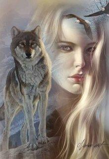 "Книга. ""Волчонок"" читать онлайн"
