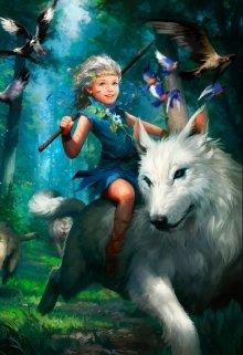 """Книга. """"Девочка и Волк"""" читать онлайн"""