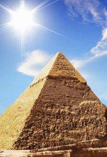 "Книга. ""Пирамида"" читать онлайн"