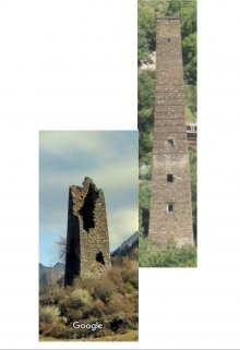 """Book. """"The mysterious towers"""" read online"""