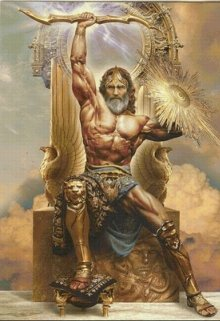 "Книга. ""Царствовал Зевс №..."" читать онлайн"
