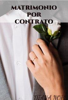 "Libro. ""Matrimonio Por Contrato "" Leer online"