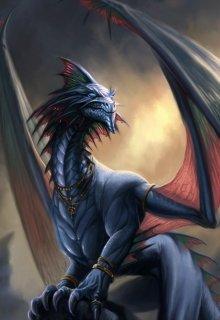 """Книга. """"Академия """"Черный дракон"""". Несущая Огонь."""" читать онлайн"""