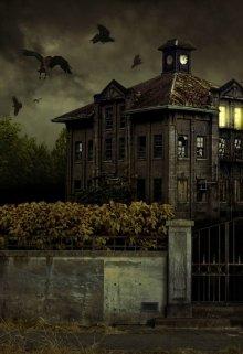 """Книга. """"Дом - призрак"""" читать онлайн"""