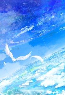 """Книга. """"Голубое небо"""" читать онлайн"""