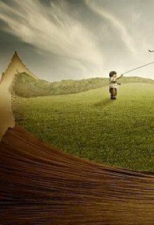 """Книга. """"Другая реальность."""" читать онлайн"""