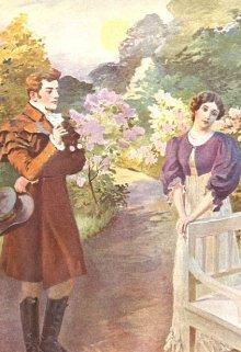 """Книга. """"Les mariages se font dans les cieux ..."""" читать онлайн"""
