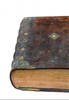 "Книга. ""Гробница "" читать онлайн"