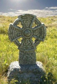 """Книга. """"Кельтский Крест"""" читать онлайн"""