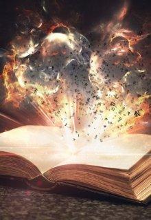 """Книга. """"сборник стихов"""" читать онлайн"""