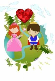 """Книга. """"Маленький принц и разбитое сердце"""" читать онлайн"""