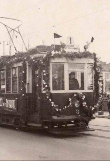 """Книга. """"Весенний трамвай"""" читать онлайн"""