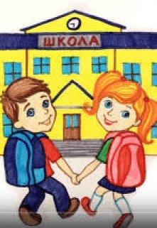 """Книга. """"Первосентябрьская заварушка"""" читать онлайн"""