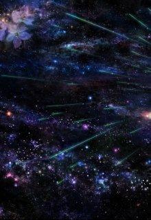 """Книга. """"Звёздный сад Фантастические рассказы"""" читать онлайн"""