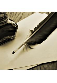 """Книга. """"Творчество  от  Али Нокаме"""" читать онлайн"""