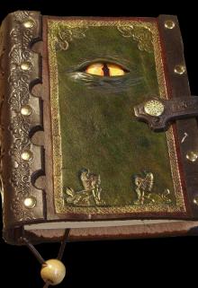 "Книга. ""Хроники Ариона"" читать онлайн"
