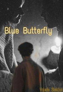 "Книга. ""Blue Butterfly"" читать онлайн"