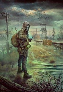 """Книга. """"Навеки должник: бандитская охота, книга 1."""" читать онлайн"""