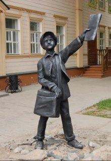 """Книга. """"Живые статуи"""" читать онлайн"""